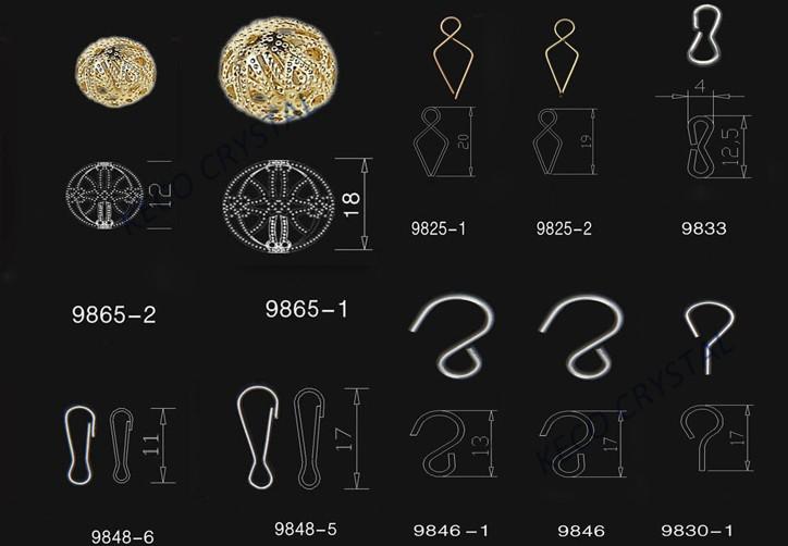 Hook & Hanger Oval Ring